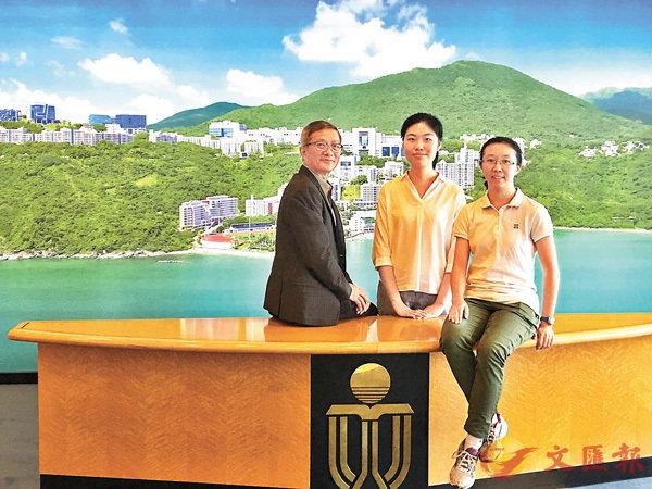 ■科大宣佈新學年的入學獎學金會加碼。圖為林惟亮(左)及該校兩位曾獲入學獎學金的學生。 科大供圖