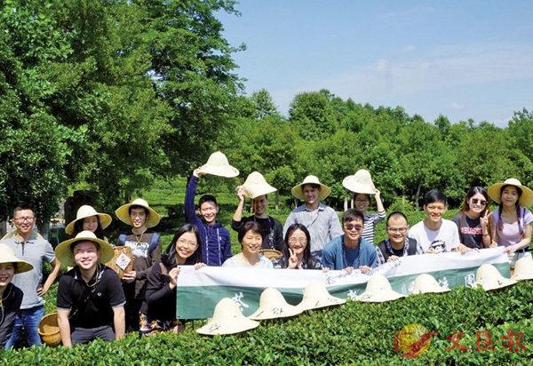 ■學員們於謝裕大茶園合影