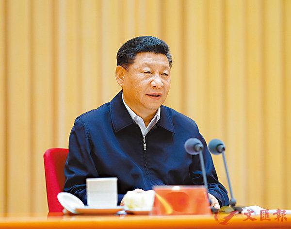 ■中央和國家機關黨的建設工作會議昨日在北京召開,習近平出席會議並發表重要講話。 新華社