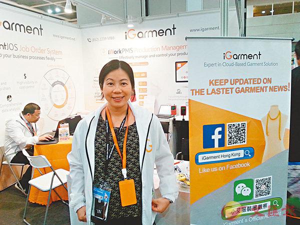 ■艾格文(香港)市場經理黃懿晴稱,公司客戶遍佈內地與東南亞。 岑健樂  攝