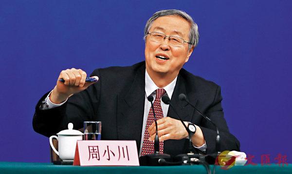 ■周小川昨預言,未來可能會出現更加國際化及強勢的貨幣,認為中國有關機構宜未雨綢繆做好政策研究。 資料圖片