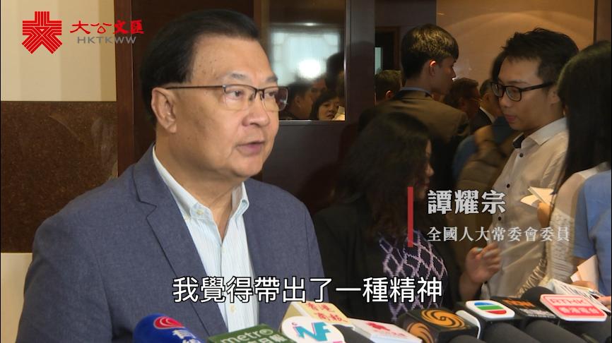 譚耀宗¡G法治和穩定對香港至關重要