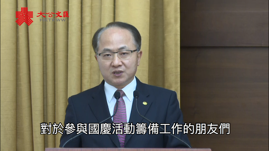王志民¡G祖國是香港發展的後盾 法治是長期穩定的基石