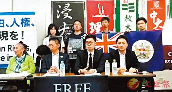 ■陳浩天(前排右二)與日本反華組織頭目(前排左起:熱比婭、席海明、王戴)在日本開記者會,陳家駒(後排右一)和鍾翰林(後排右二)同行。 視頻截圖