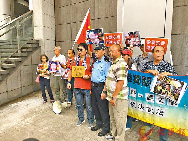 ■「反黑金反港獨關注組」舉報反對派議員阻撓警方行動。