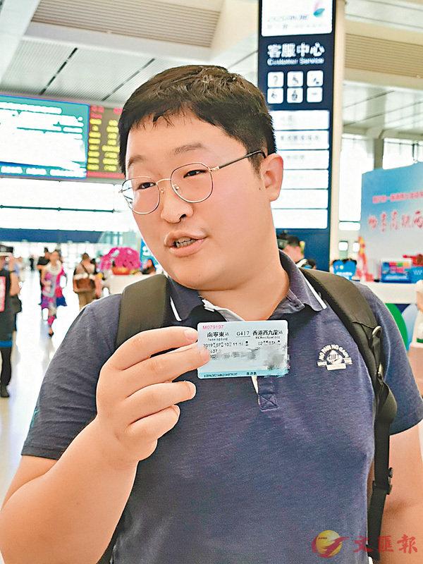 ■有旅客表示,香港仍然很適合大家去旅遊。香港文匯報記者曾萍  攝