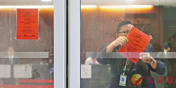 ■立法會大樓解除紅色警示,局部重開。 香港文匯報 記者  攝