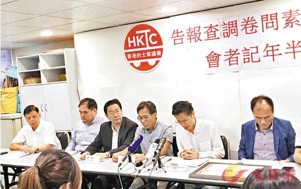 ■香港的士業議會促請政府推出指引,協助司機在車廂內設閉路電視,以防有濫收車資等違規行為。  香港文匯報記者趙夢縈  攝