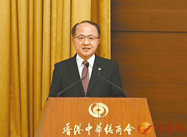 ■王志民在「香港同胞慶祝中華人民共和國成立70周年籌備委員會」成立大會上發表講話。 香港文匯報記者曾慶威  攝