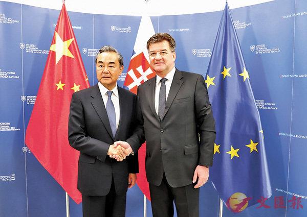 ■當地時間7月10日,中國國務委員兼外長王毅(左)在布拉迪斯拉發同斯洛伐克外長萊恰克舉行會談。 新華社
