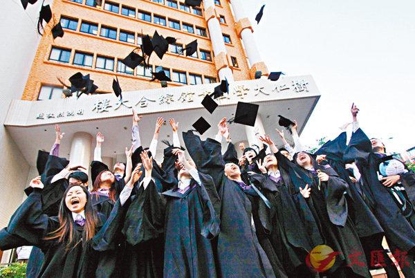 ■大部分僱主滿意畢業生的工作表現。 資料圖片