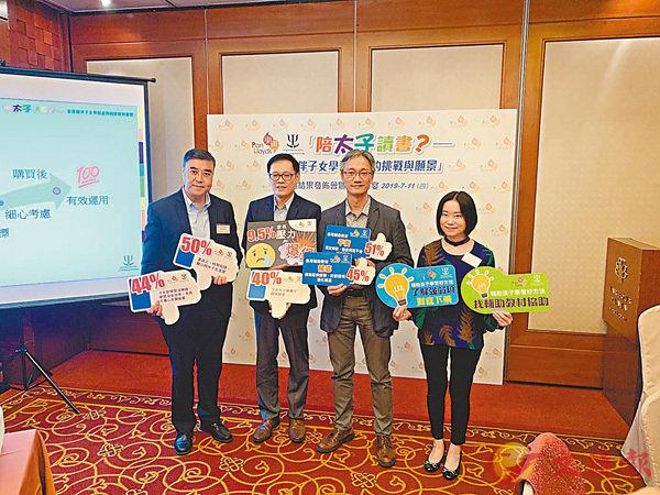 ■萬家輝(左二)表示,家長需要適時調整目標。香港文匯報記者詹漢基  攝