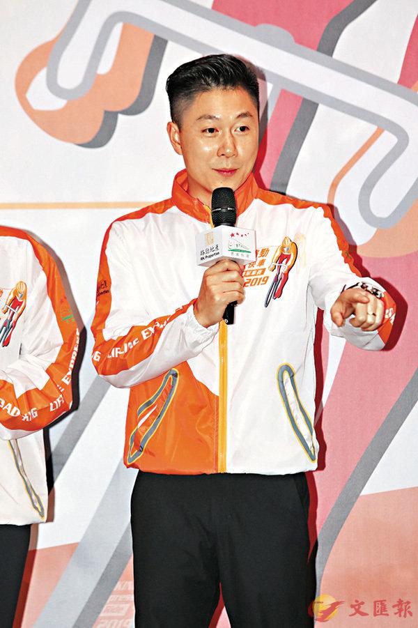 ■李小鵬出席啟動禮時指,他都會支持兒女當運動員。