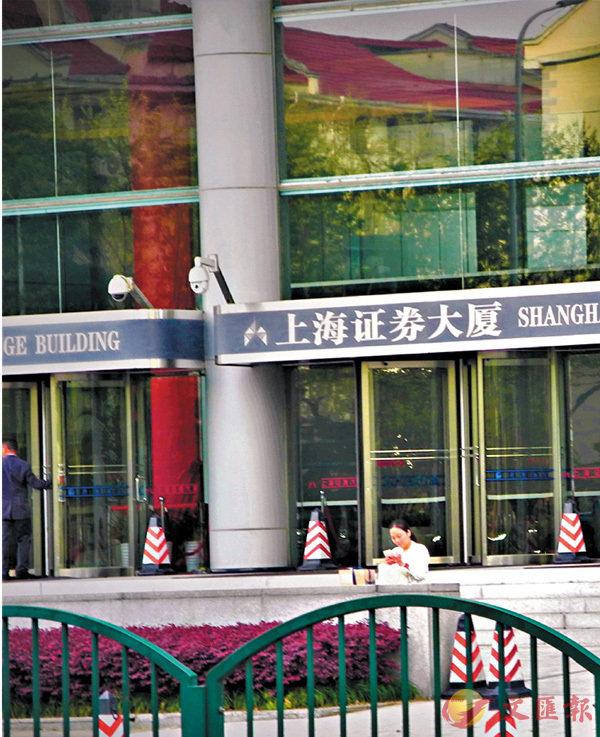 ■7月22日科創板首批25家公司將迎來上市儀式,圖為上海證券交易所。 記者章蘿蘭 攝