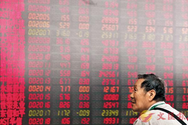 ■中國市場逐漸向國外投資者開放。 美聯社