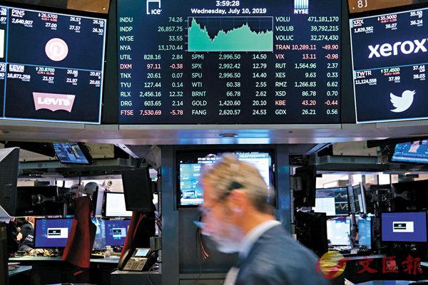 ■全球投資者聚焦美聯儲本月底舉行的議息會議,市場情緒變得易波動。 法新社