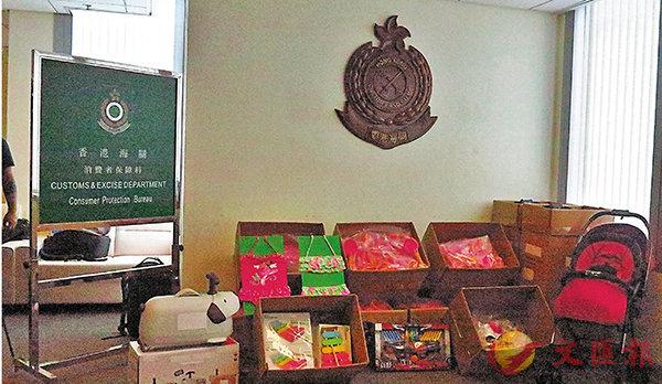 ■海關公佈部分不安全玩具和兒童用品。 香港文匯報記者殷翔 攝