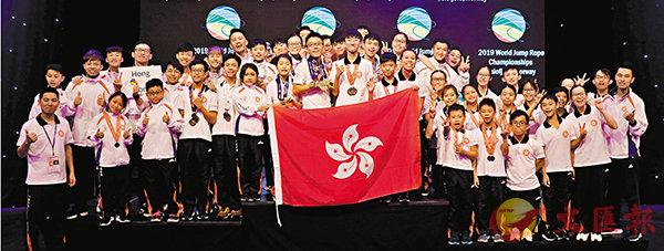 ■香港跳繩隊世錦賽後開心大合照。 繩總圖片