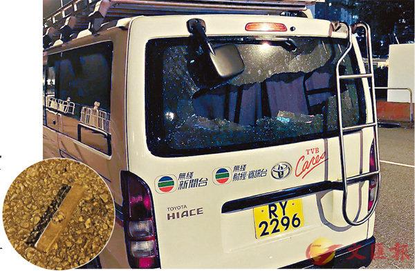 ■停泊在沙田圓洲角路的無�迂議X車,被人用硬物砸破前後玻璃,小圖疑為用來砸車的鐵錘。 香港文匯報記者  攝