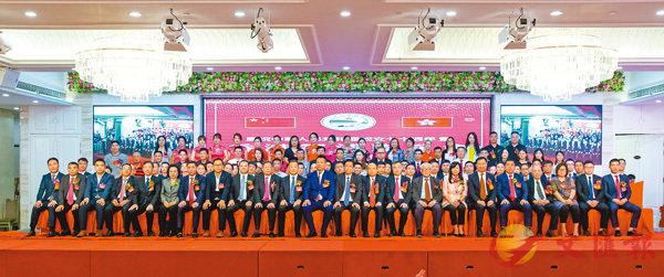 ■香港霞浦聯誼會慶祝中華人民共和國成立70周年暨第一屆理監事就職典禮日前舉行。