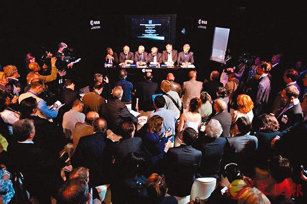 歐盟為架設伽利略系統簽署合約。 網上圖片
