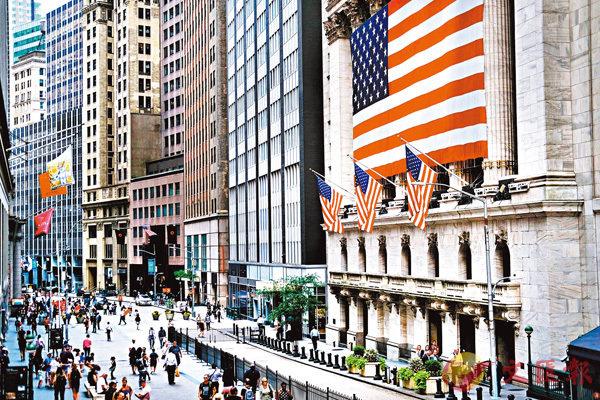 ■美國近期重點經營數據表現向好,讓原本對美聯儲本月降息非常確定的投資者開始動搖,但料降息可能性仍然高。 法新社