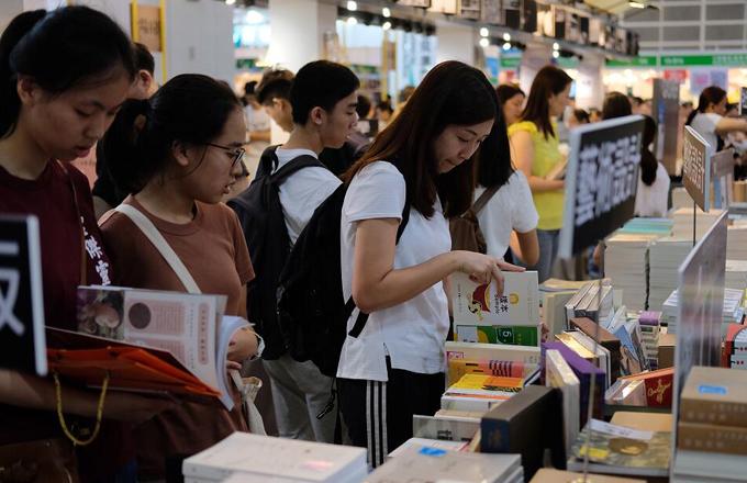 香港書展今開鑼 680家書商參展