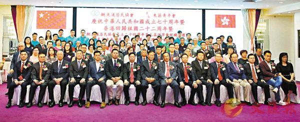 ■�o魚涌居民協會及東區青年會理事會就職典禮,賓主合照。