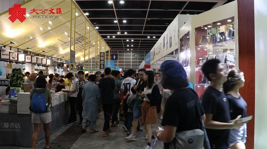 香港書展   外國書商¡G港書展是外國文化絕佳展示平台