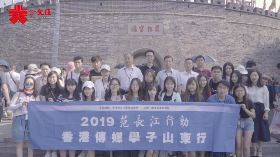 港生探訪孔廟 感受儒家文化
