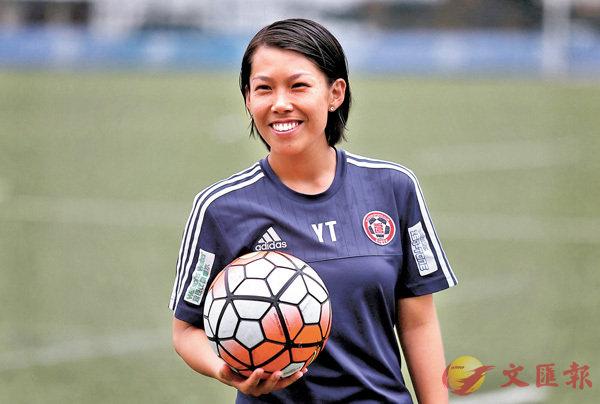 ■陳婉婷率U16中國女足以2:0挫泰國。資料圖片