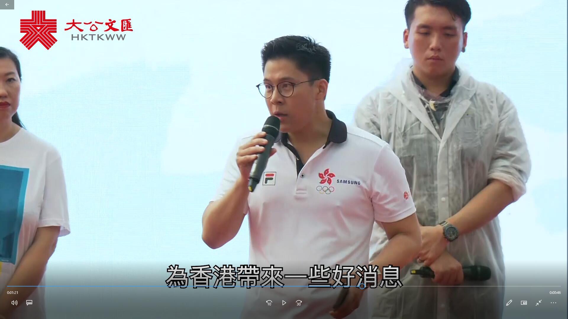 守護香港集會 | 霍啟剛籲大眾在紛亂之中堅守崗位