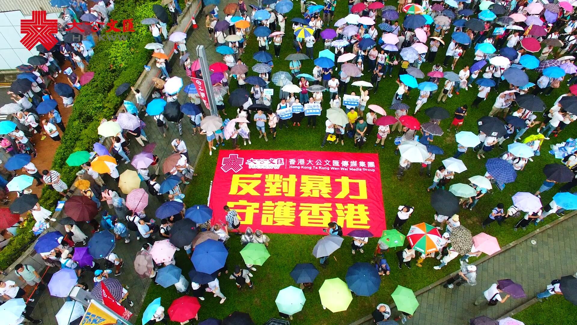 守護香港集會 | 震撼航拍 31萬人金鐘集會共同守護香港