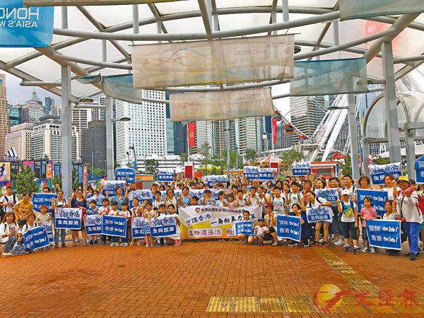 ■守護香港,不分年齡,不分界別。