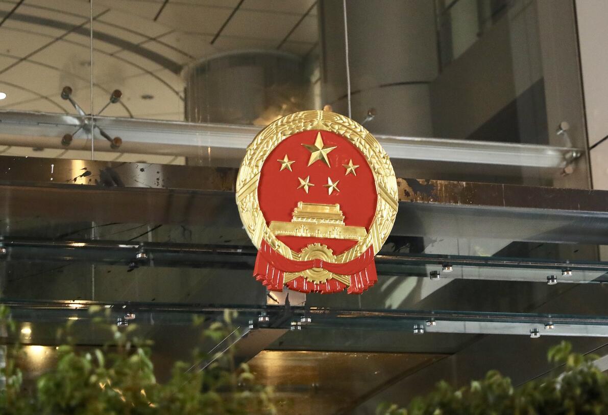 香港中聯辦第一時間更換國徽 國家尊嚴不容侮辱¡I