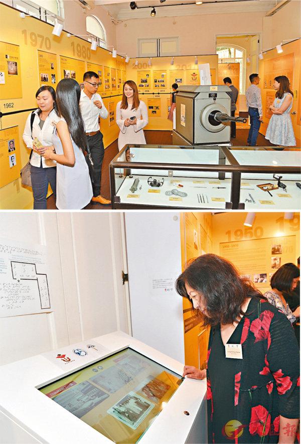 ■「香港眼科醫療發展之回顧及展望」展覽