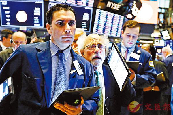 ■投資者普遍預期憧憬美聯儲在7月底議息會議後宣佈減息,惟美聯儲官員意見依然未見統一。 美聯社