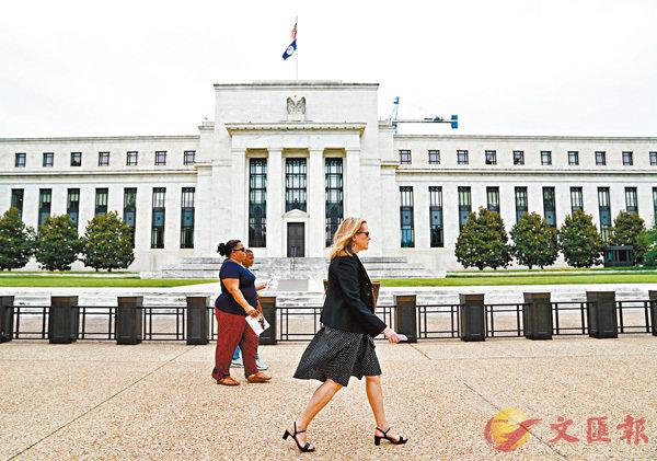 ■市場觀望美國月底議息結果,�瓻�或將短期窄幅上落。 資料圖片