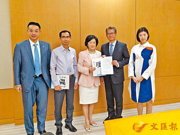 ■新民黨昨日與陳茂波(右二)會面,並提出多項新年度財政預算案的建議。