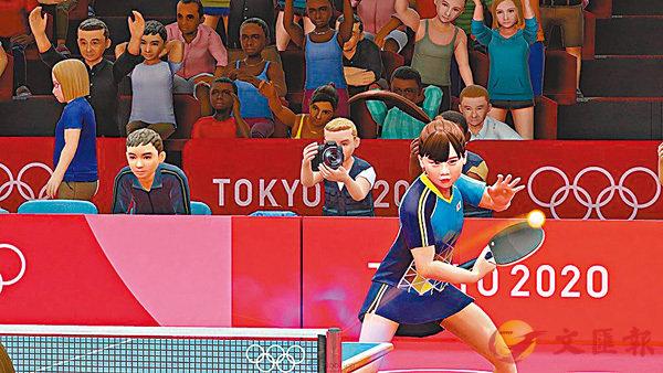 ■《2020東京奧運官方遊戲》