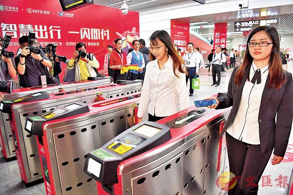 ■配合「雲閃付」App進行消費,虛擬信用卡用戶可以北上深圳搭地鐵及的士,或是廣州坐公共巴士。資料圖片