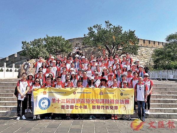 ■參訪團在慕田峪長城合影。 香港文匯報記者馬靜  攝