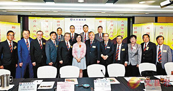 ■新界總商會董事會會議邀請陳肇始談灣區醫療發展,賓主合影。