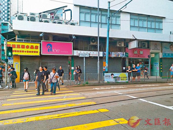 ■ 西環多間商戶於集會前提早關門。香港文匯報記者 攝