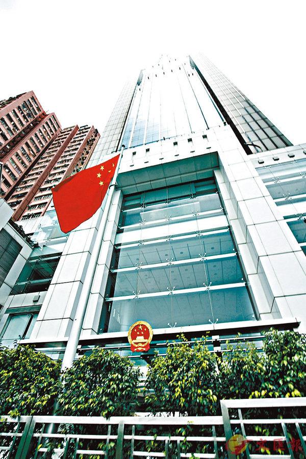 中聯辦 香港文匯報資料圖片