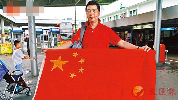 ■市民林先生展示國旗傳家寶。香港文匯報記者  攝