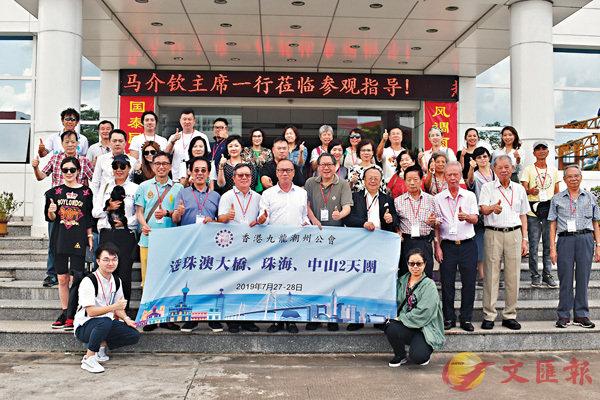 ■潮州公會珠海中山考察團團員合照。