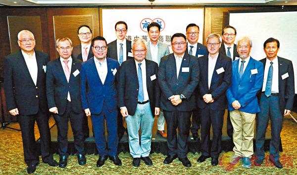 ■廠商會邀得香港科技園主席兼廠商會會董查毅超座談香港創科發展。