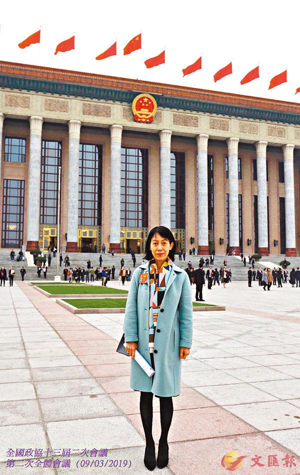 ■楊莉珊今年3月在京出席全國政協會議。