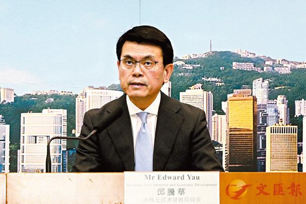 ■商務及經濟發展局局長邱騰華昨日表示,近日示威活動將香港經濟推向險境,旅遊業更首當其衝。中通社
